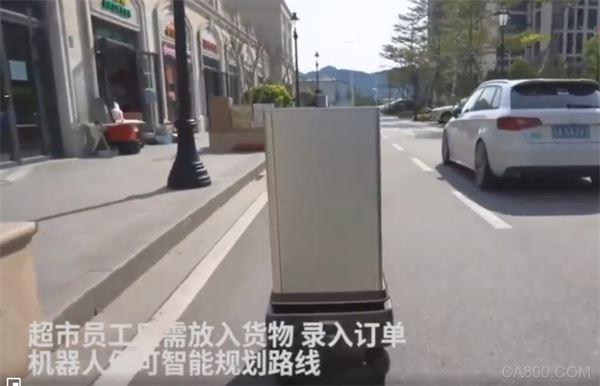 华北工控:广州上线机器人外卖员,AI技术改变传统购物方式