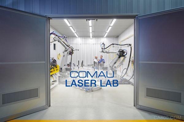 柯马高度专业化激光实验室正式揭幕, 助力电气化行业开发电池和电机