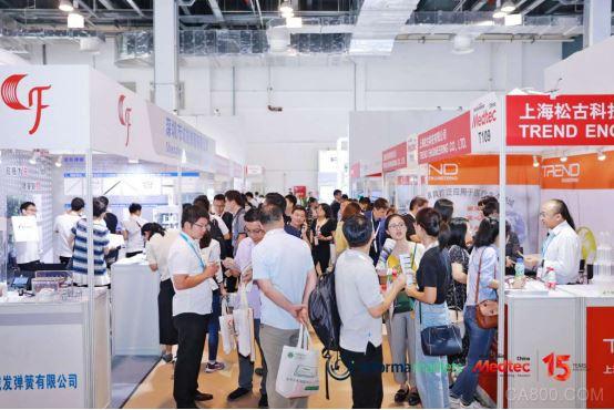 整合高端医疗全产业链制造资源,Medtec中国展金秋9月再度启航