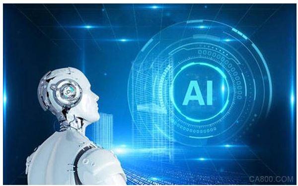 美日英法德等14国创建人工智能全球合作组织
