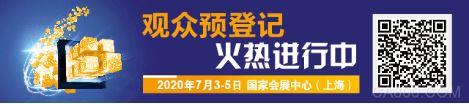 2020慕尼黑上海电子生产设备展7月开幕,重振电子行业引擎