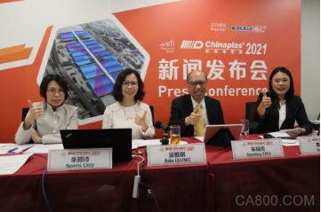 CHINAPLAS首度移师深圳,定档2021年4月 迎接经济新格局,抢抓湾区新机遇