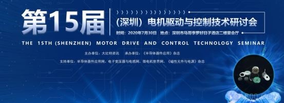 BLDC电机驱动新时代 推动自动化发展进程