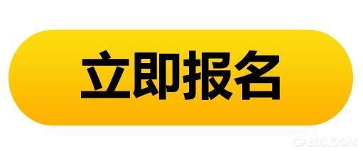 魏德米勒最新160A免导线接插件及PCB端子线上研讨会,参会赢¥245接线神器
