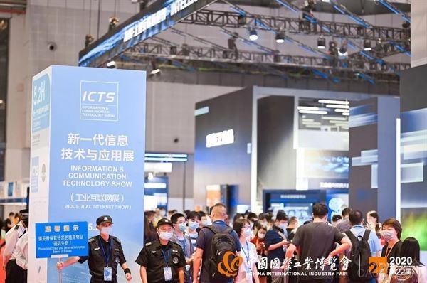 提振全球工业经济信心 第22届中国工博会圆满落幕