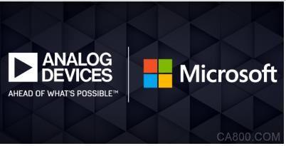 ADI与Microsoft合作以批量生产先进的3D成像产品和解决方案