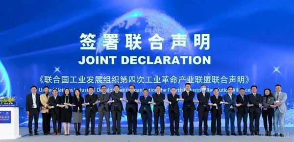 罗克韦尔自动化加入联合国第四次工业革命产业联盟