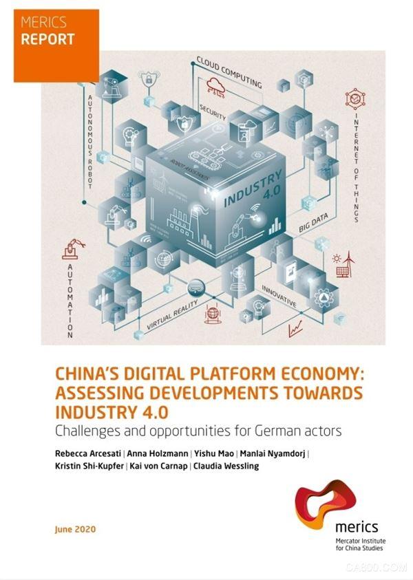 德国智库:中国工业互联网存在的三大短板