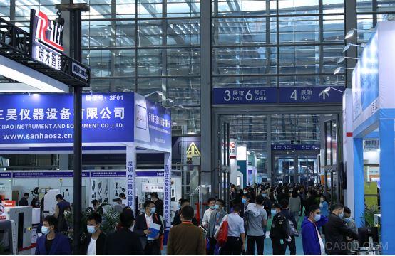 2020华南工业智造展及智造会议成功举办 聚焦5G、新常态、新基建下的智能制造发展,缔造更多商机