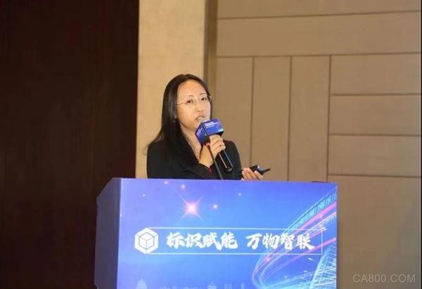 中国信通院李海花:工业互联网标识解析—基础设施建设与产业应用探索