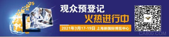 倒计时50天   2021慕尼黑上海电子生产设备展——新起点新征程