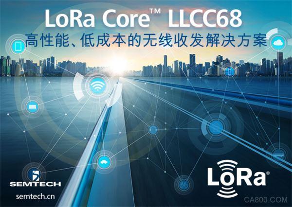 高性能、低成本的LoRa Core™ LLCC68芯片如何帮助传统小无线连接市场