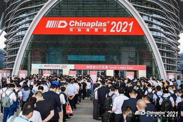 CHINAPLAS国际橡塑展盛装启幕 3,600家展商风云际会大湾区