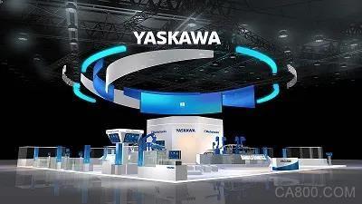 2021工博会安川展品前瞻(机器人篇)