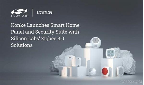 Silicon Labs的Zigbee 3.0解決方案助力控客推出智能家居面板和安防系列產品