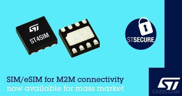 意法半导体向大众市场推出ST4SIM M2M用兼容GSMA的eSIM卡芯片