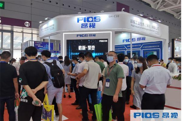 昂视2021华南工博会圆满落幕,VisionChina2021深圳再会!