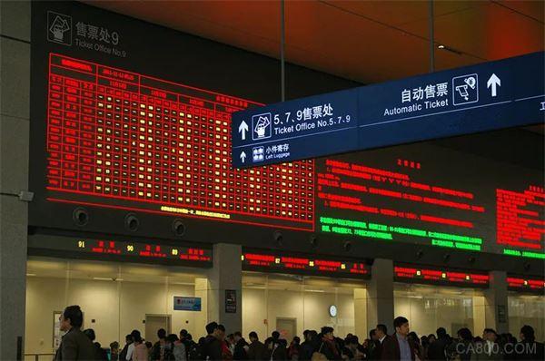 華北工控打造高性能工控機,助力城軌PIS系統安全可靠運行