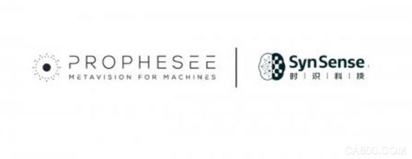 SynSense 时识科技与 Prophesee 普诺飞思达成战略合作