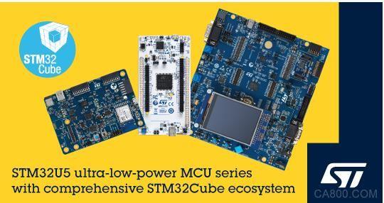 意法半导体扩大STM32生态系统,加快基于STM32U5 极低功耗微控制器的应用开发