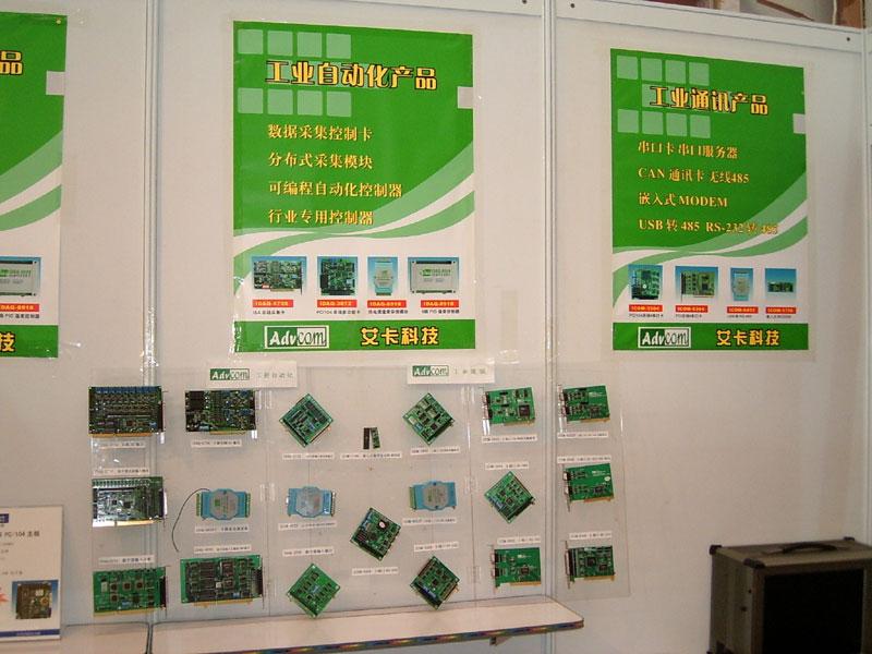 深圳市艾卡电子技术有限公司