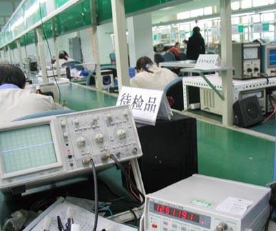 广州市艺鑫电气科技有限公司