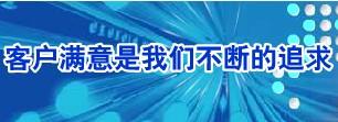 徐州伟思信息系统工程研究所