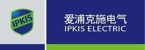 ipkis-爱浦克施