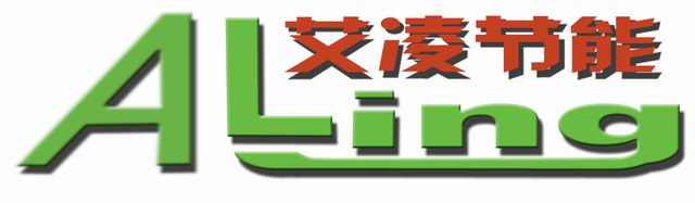 南京艾凌节能技术有限公司