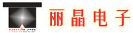 武汉市丽晶电子经营部