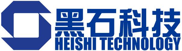 杭州黑石科技有限公司