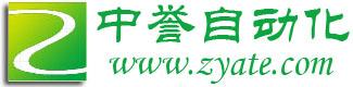 深圳市中誉达科技有限公司