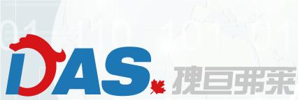 西安拽亘弗莱工业自动化科技有限公司