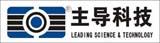 湖南主导科技发展有限公司