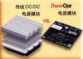 VI Chip的产品性能参数更改通知