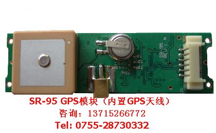 gps模块电路图详解