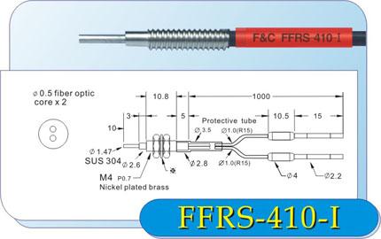 FFRS-410-I光纤管 嘉准电子科技有限公司