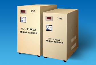 JJW-Ⅱ型净化交流稳压电源