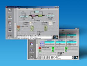 UNMS-1网络管理系统