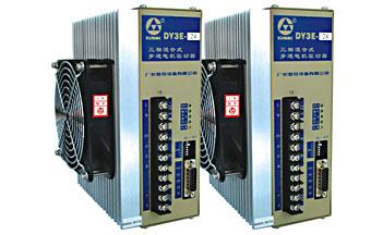 DY3E系列三相混合式步进电机驱动器