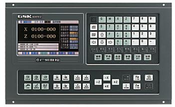 GSK 928TEII车床数控系统