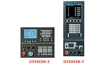 GSK 983M-S/V 加工中心数控系统