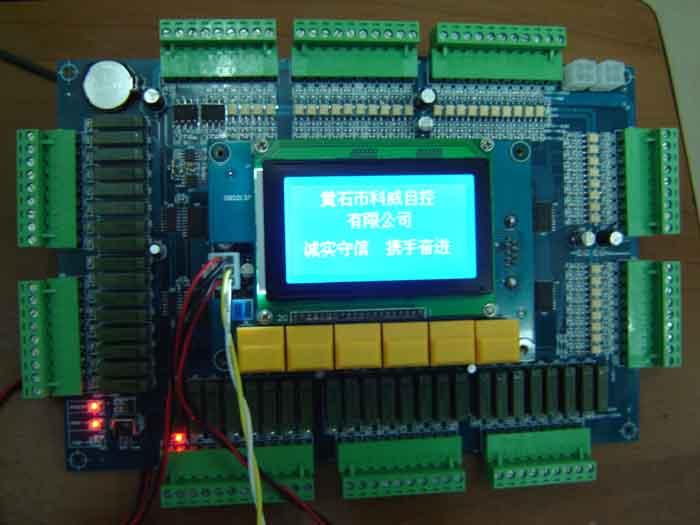 串行電腦控制板