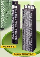 矩阵式端子模块-铁路信号系统专用