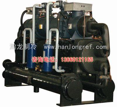 低温螺杆盐水机组造价/低温螺杆乙二醇机/广州低温螺杆盐水机组