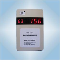 数字式温湿度仪( MYWS-1019)