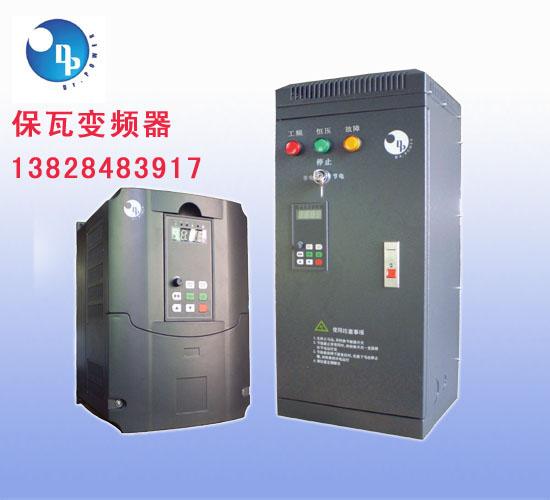 中央空调节电装置/中央空调节能节电器