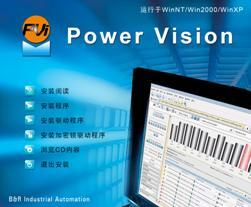 贝加莱Power Vision SCADA系统