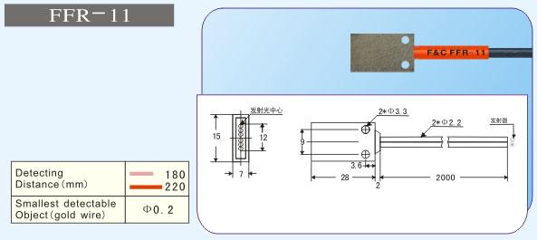 F&C嘉准 特殊光纤FFR1慢反射光纤
