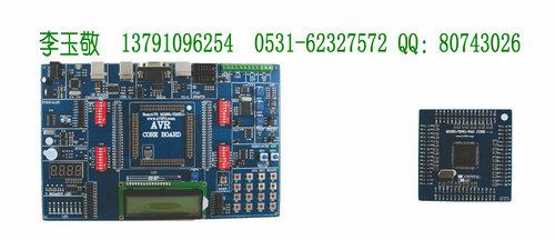 avr atmega1280/640/2560开发板实验箱
